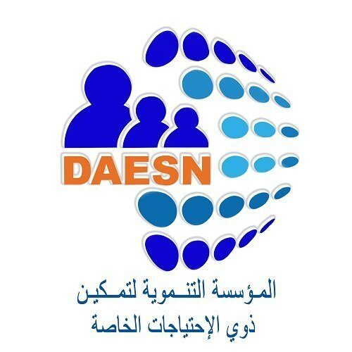مؤسسة دايزن